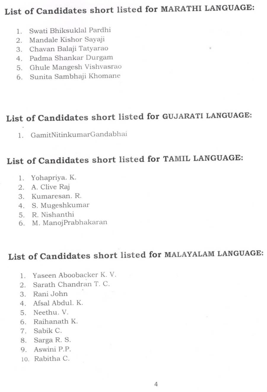 Applicants short list for LIS Interns Interview-4.jpg