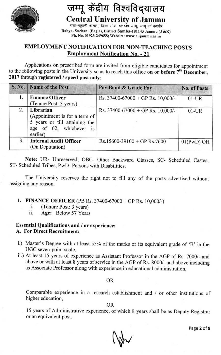 Employment Notification No. 21 - NT-2.jpg