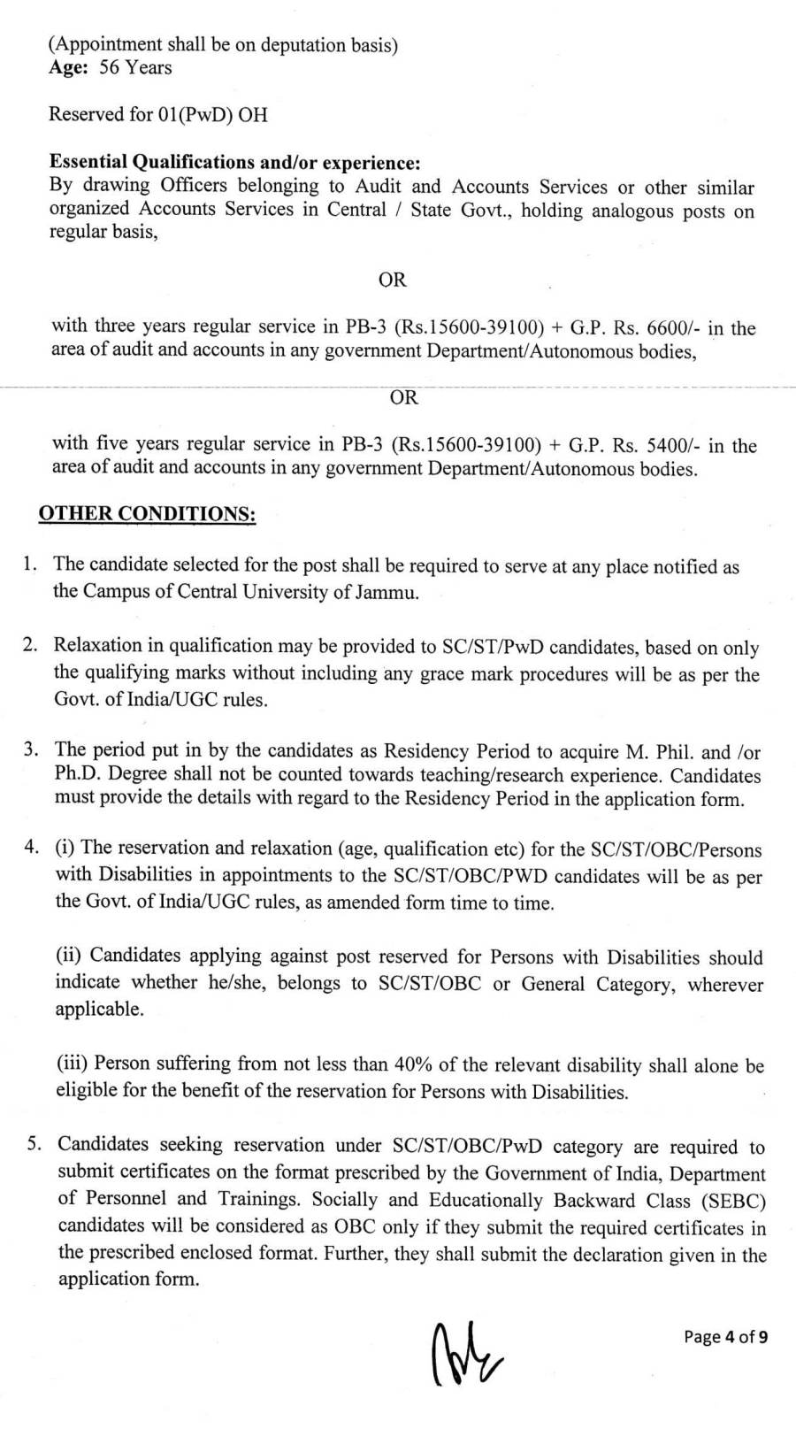 Employment Notification No. 21 - NT-4.jpg