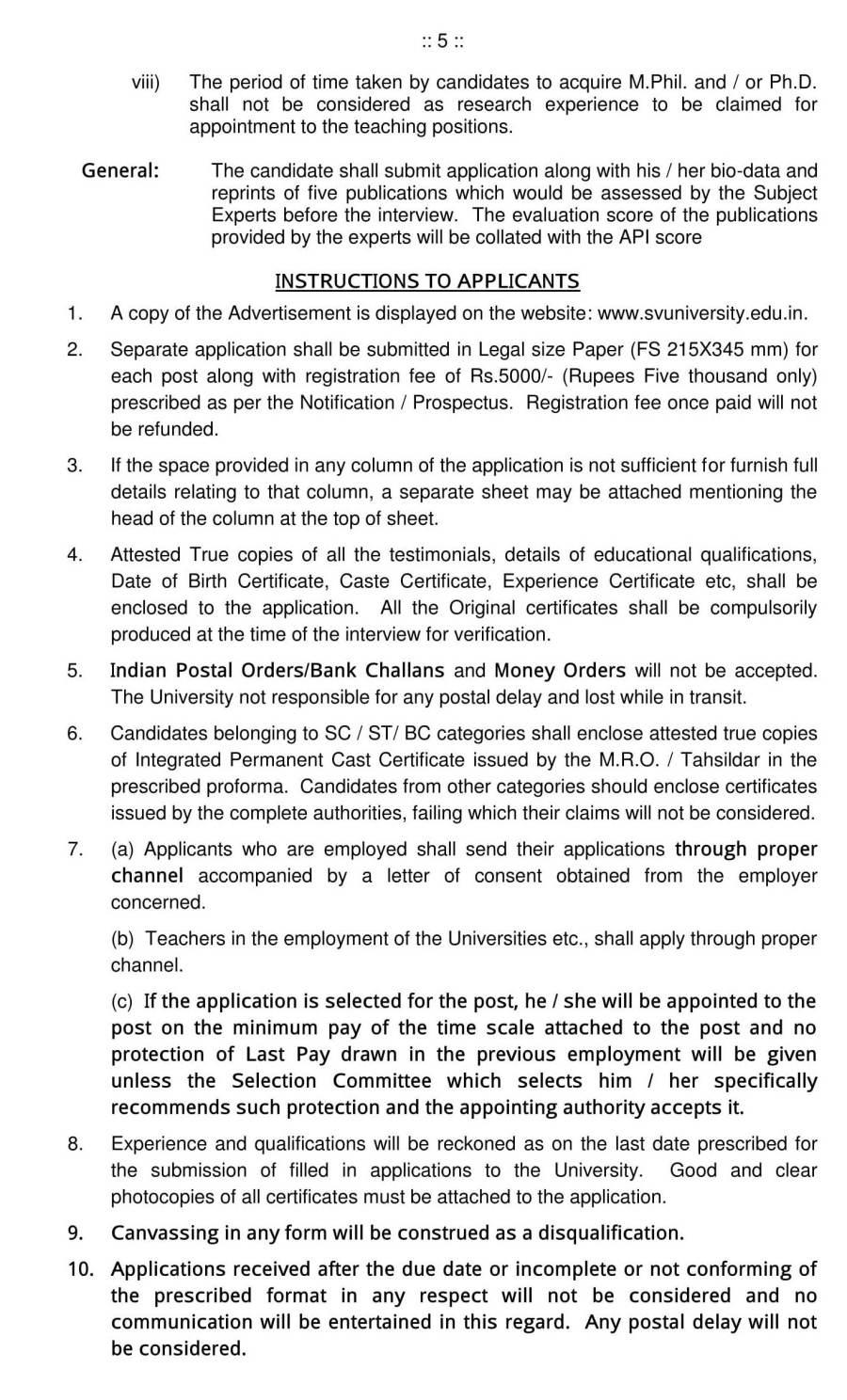 20171224111251515_Notification-for-recruitment-of-Associate-Professor-Posts-2017_3-5.jpg