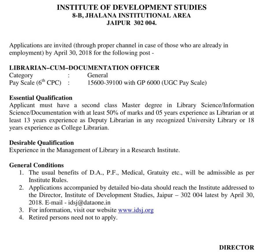 POSITION-OF-Librarian-Cum-Documentation-Officer-1.jpg