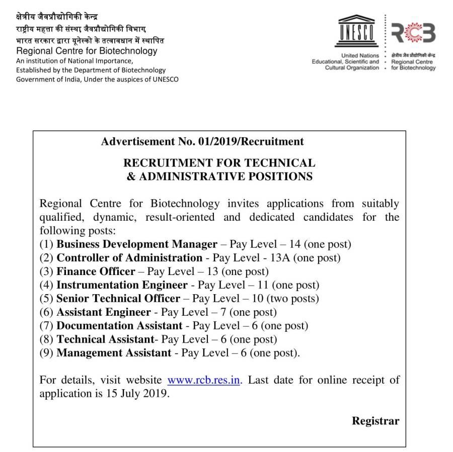 Advt. 01_2019-1.jpg