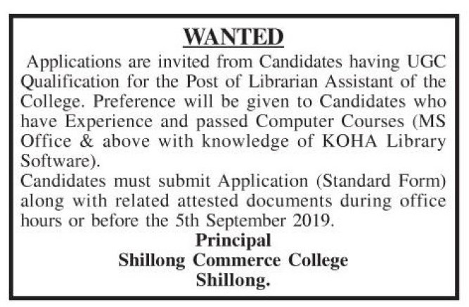 Shillong-Commerce-College-Recruitment-2019-Assistant-Librarian-Post.jpg