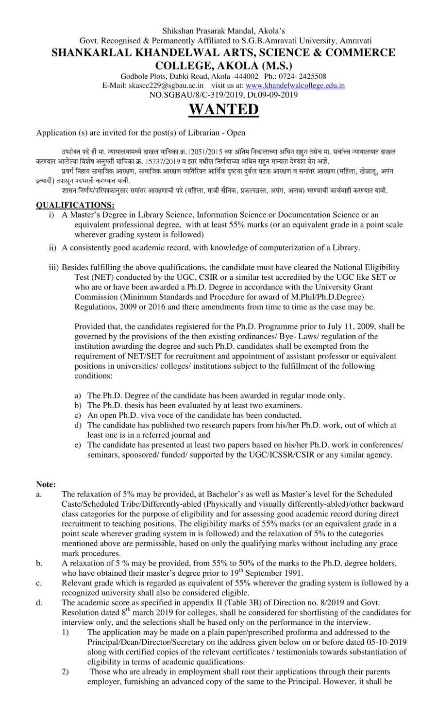 Advt of teachers with Specialization-1.jpg