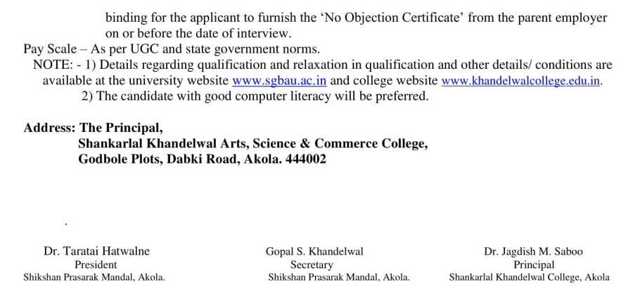 Advt of teachers with Specialization-2.jpg
