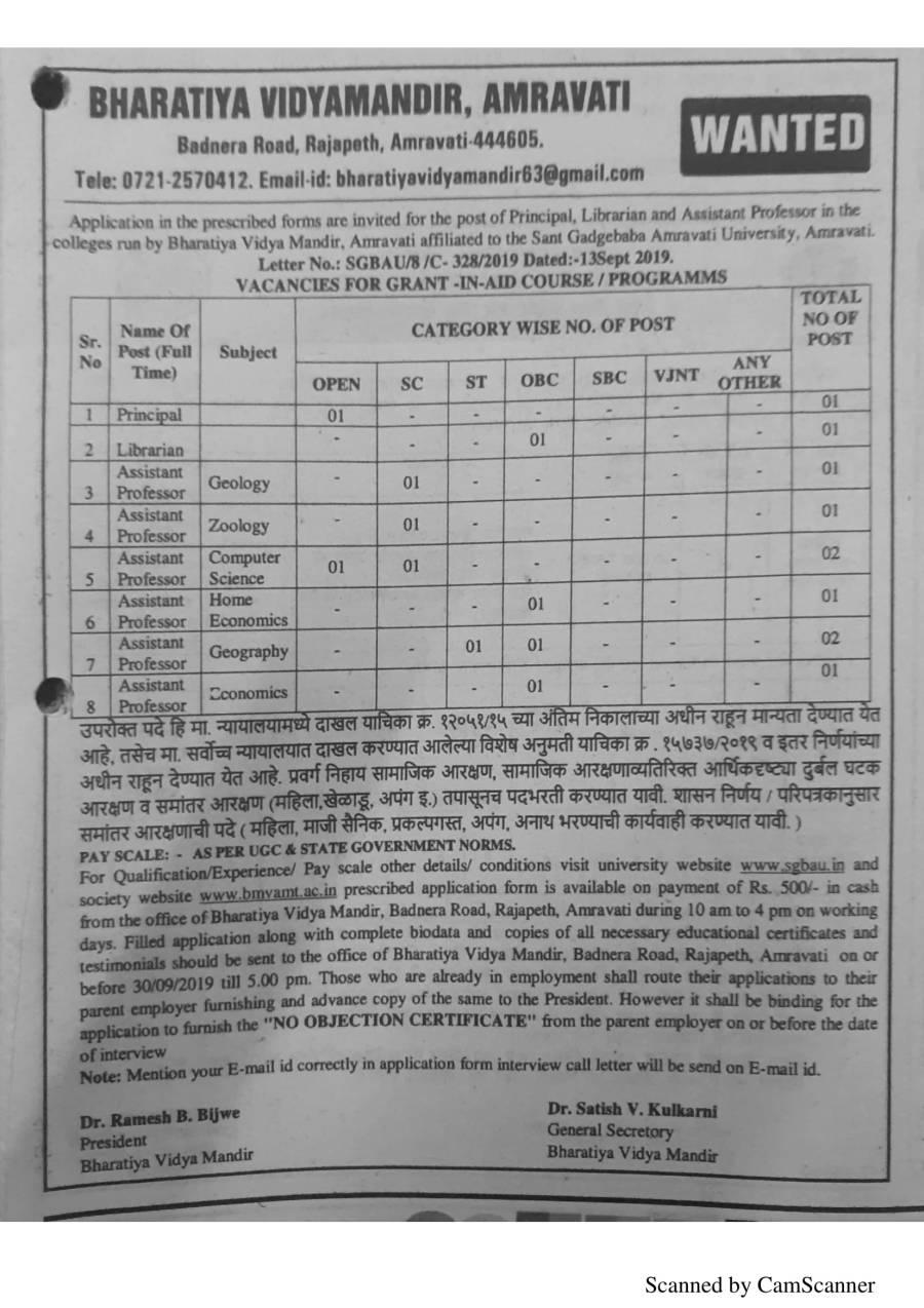 adv Bharatiya Vidya Mandir-6.jpg