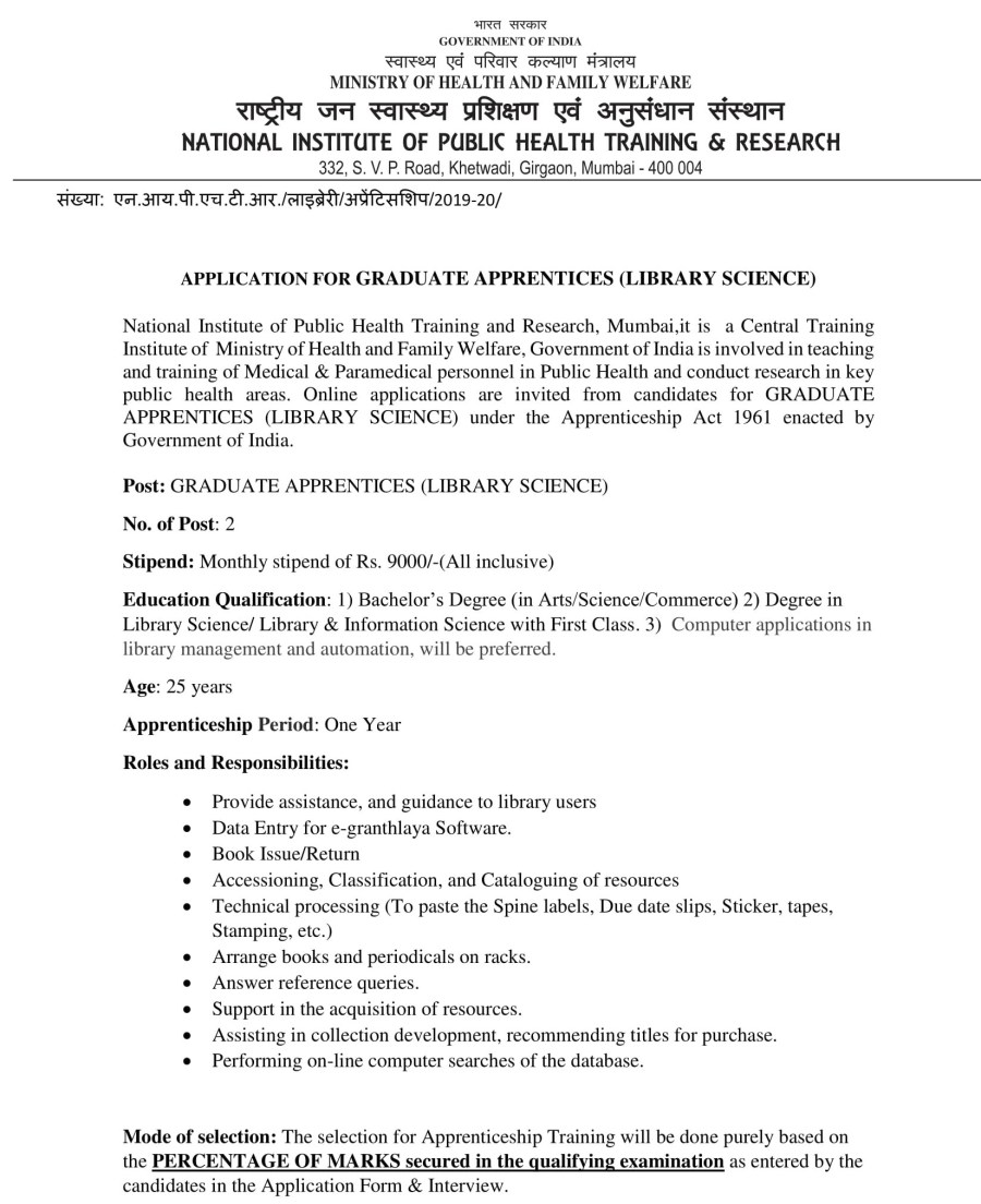 APPLICATION_GRADUATE_APPRENTICES_LIBRARY_SCIENCE-1
