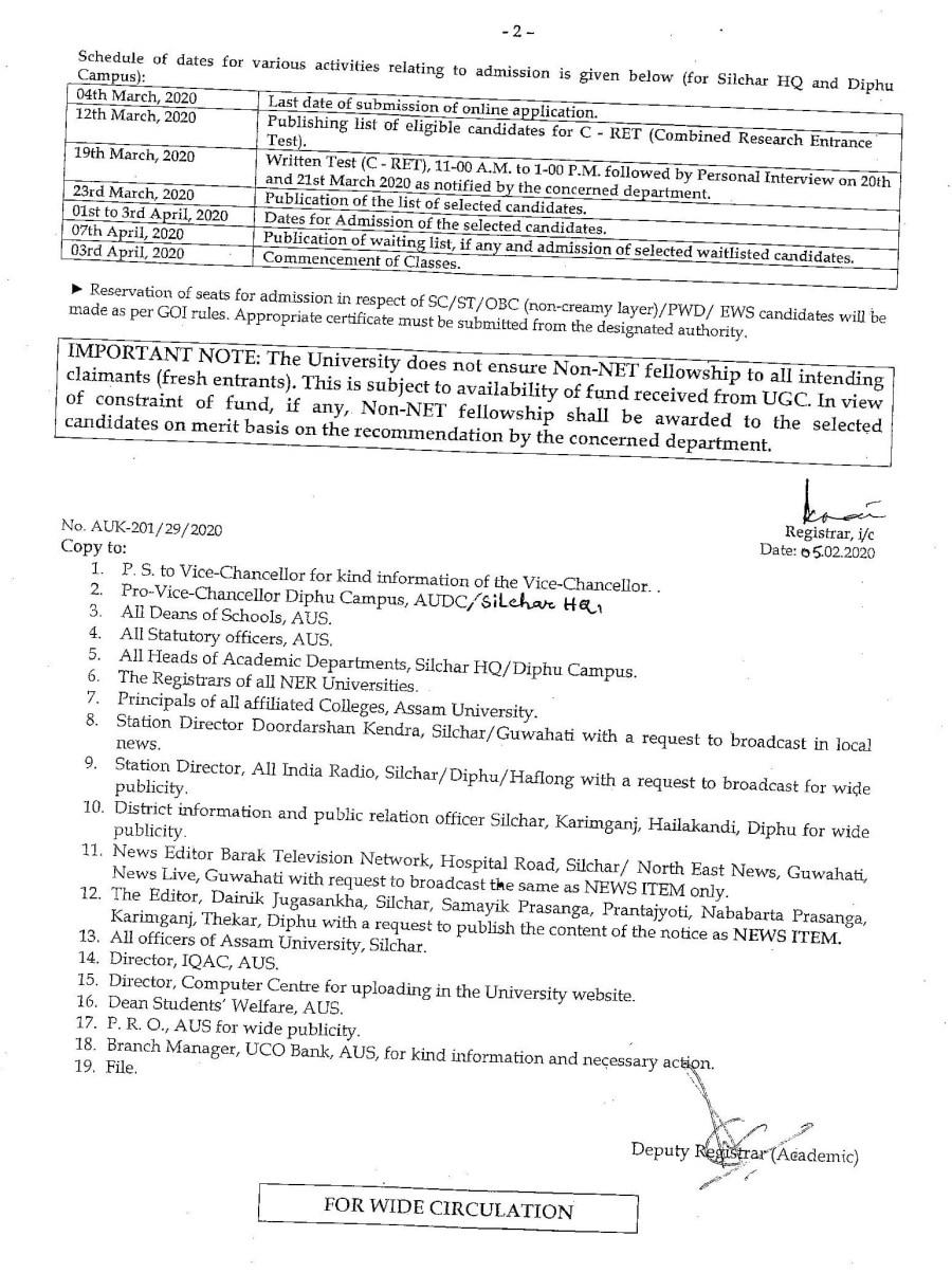 MPhil-PhD-Admission-Notice2020-2