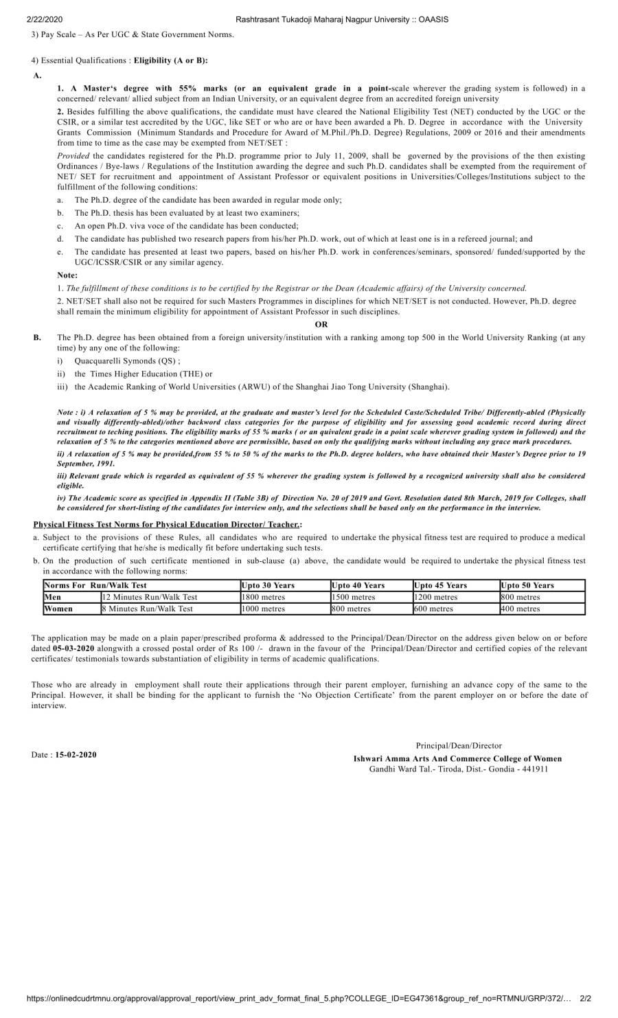 Rashtrasant Tukadoji Maharaj Nagpur University __ OAASIS-2