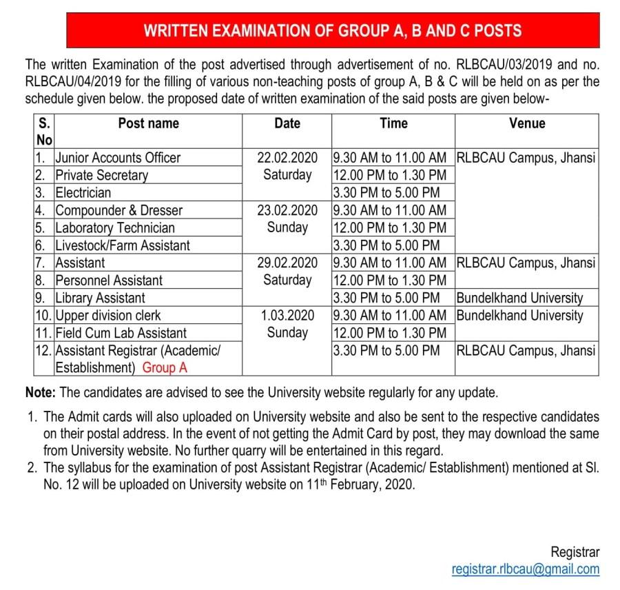 examdate-1