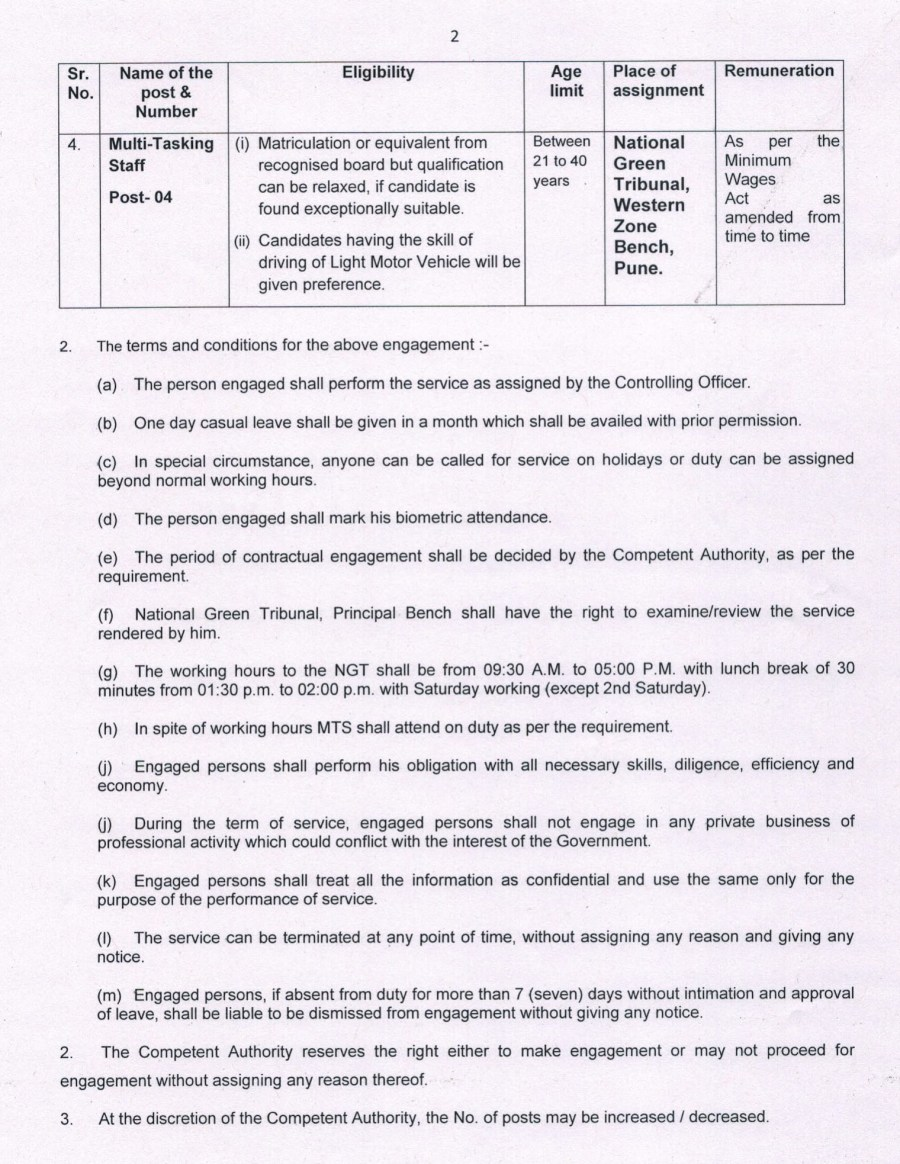 Advertisement dated 19.03.2020-2