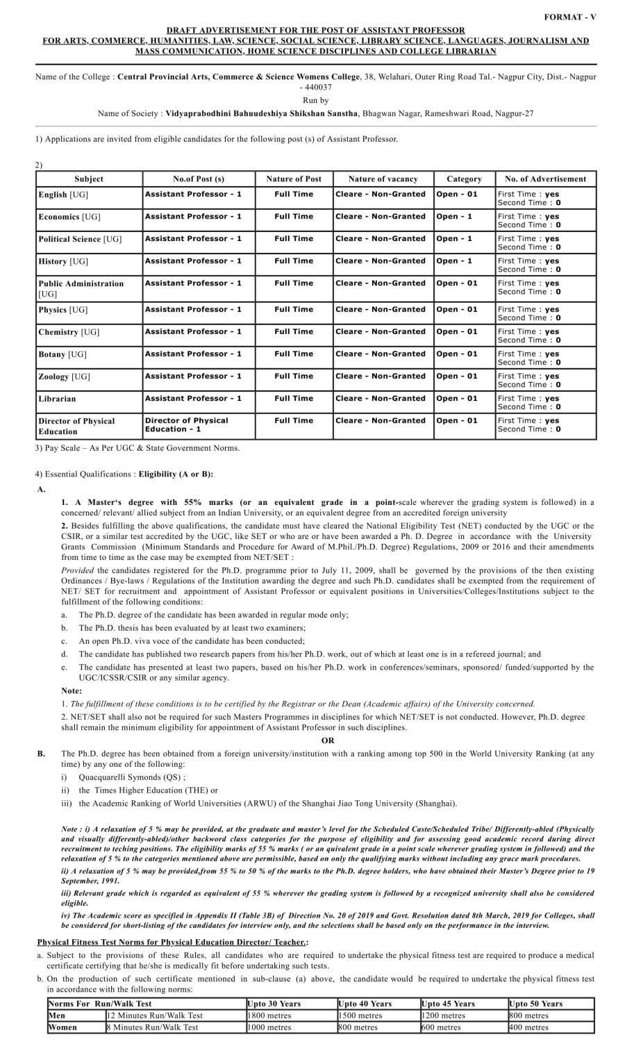Rashtrasant Tukadoji Maharaj Nagpur University __ OAASIS-1