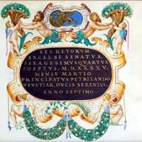 Progetto Divenire - Riproduzioni in rete dell'Archivio di Stato di Venezia