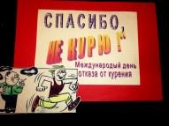 otkaz-ot-kureniya-5