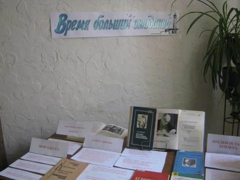 paustovskiy-yubiley-1