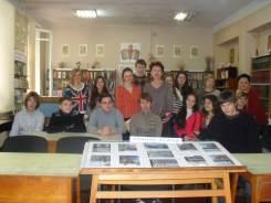 bibliotechnoe-meropriyatie-2