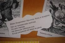 vystavki-yubilyary-4