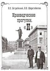 netrebskiy-2