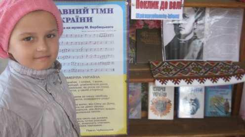 exkurs-v-istoriyu-1