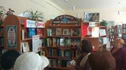 den-bibliotek-3