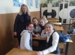 bibliourok-2
