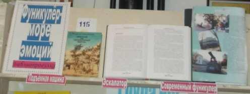 biblioprogulka-1