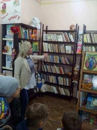 den-bibliotek-1