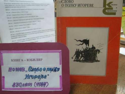 knigi-yubilyary-2