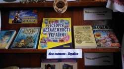 ukraina-3