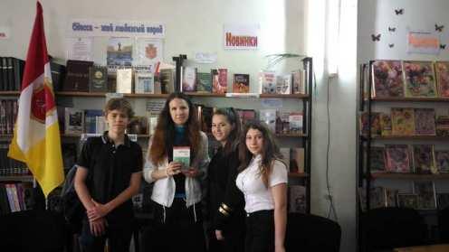 bibliofresh-1