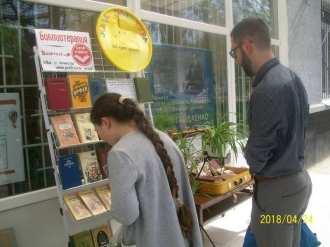 bookfest-5