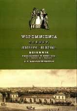 krashevskiy-3