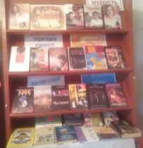den-bibliotek-5