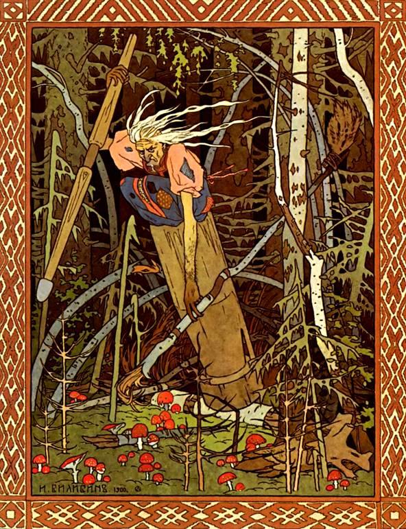 Иллюстрация Иваная Яковлевича Билибина)