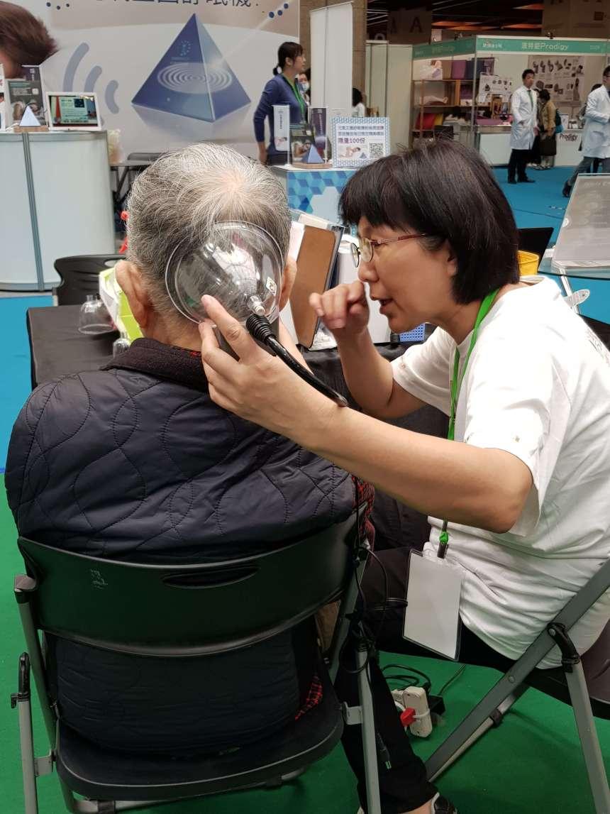 2018台北健康養生展碧波庭photo