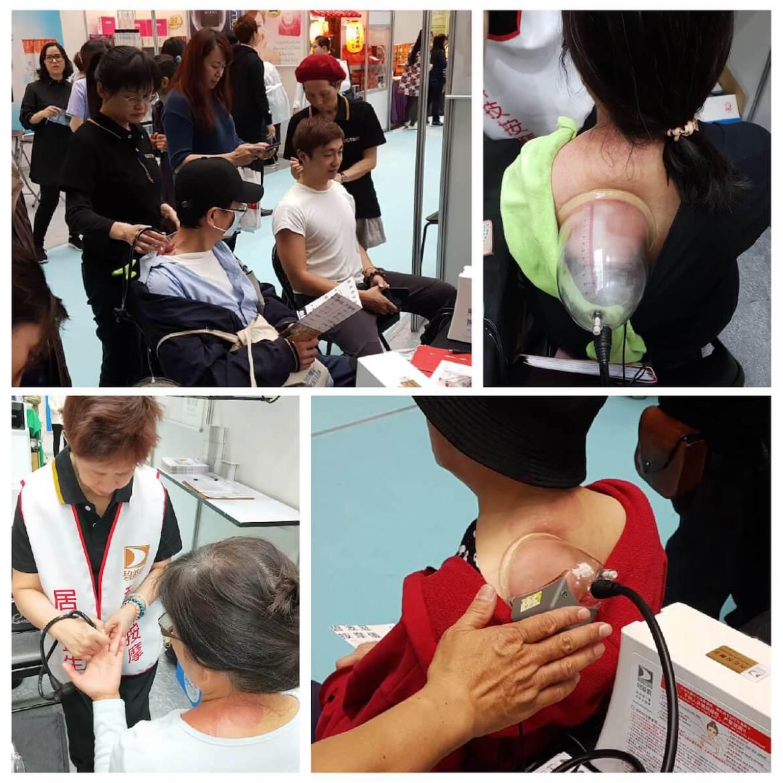 展會回顧 台北健康養生展、國際美容展,開啟健康新篇章