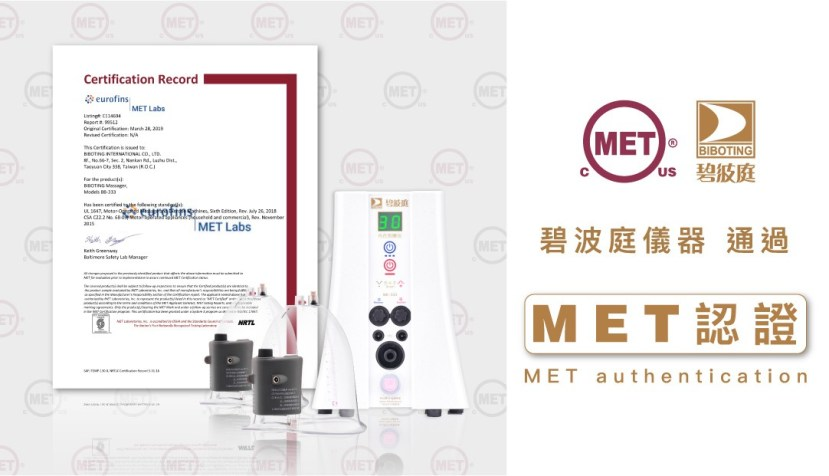 MET Authentication 01