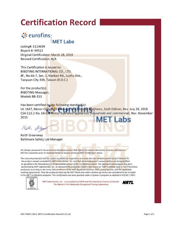 MET Authentication 04