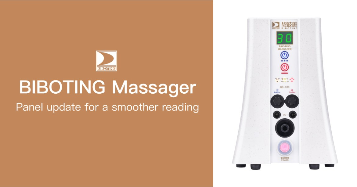 The fonts of BIBOTING Massager panel have been updated to make reading smoother