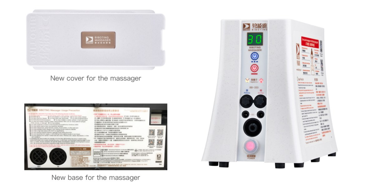 Important Notice The BIBOTING Massager Panel Has Been Completely Updated 02