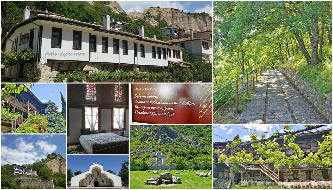 Един ден в Югозападна България!
