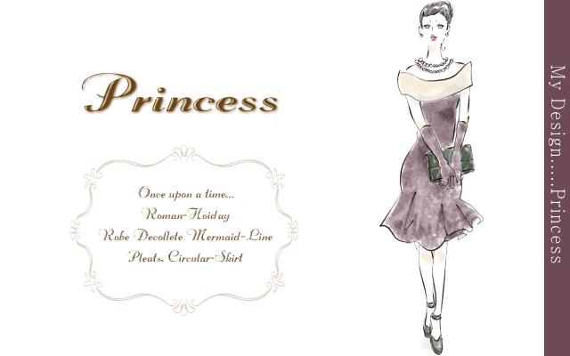 プリンセス・パーソナル・アイデンティティー・ファッション