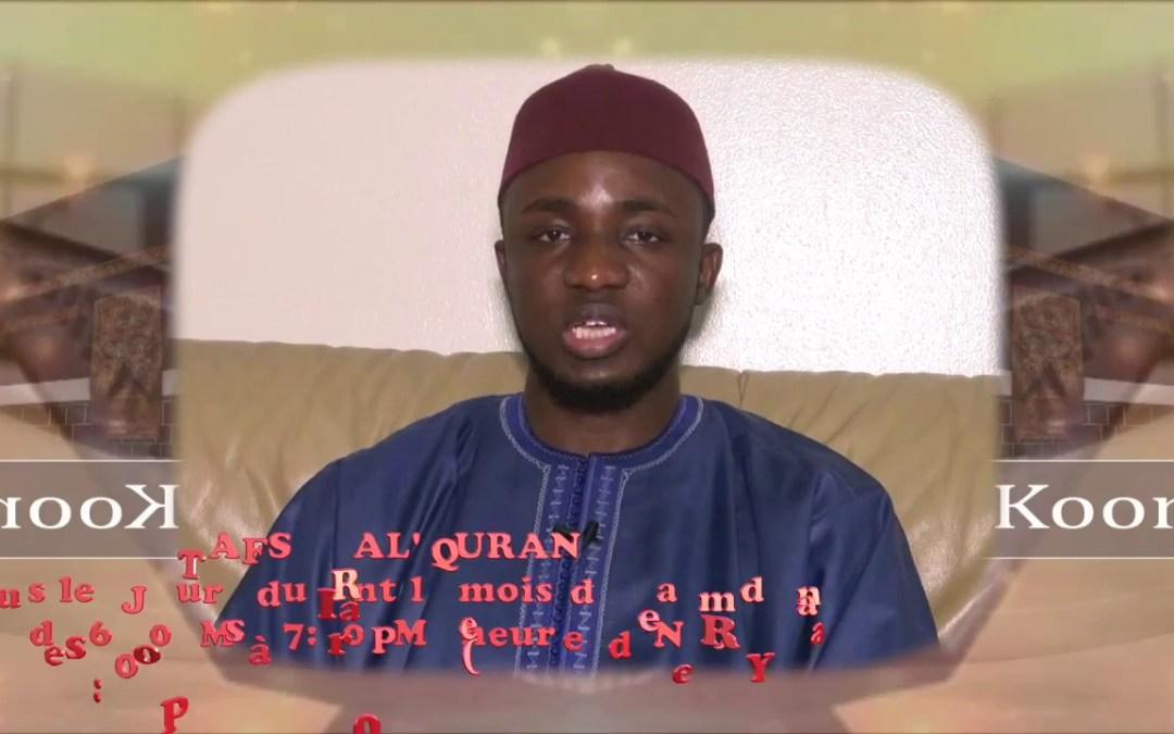 Bande Annonce Serigne Khadim Bousso Tafsirou Al' qurane et Fatwah Ramadan 2017