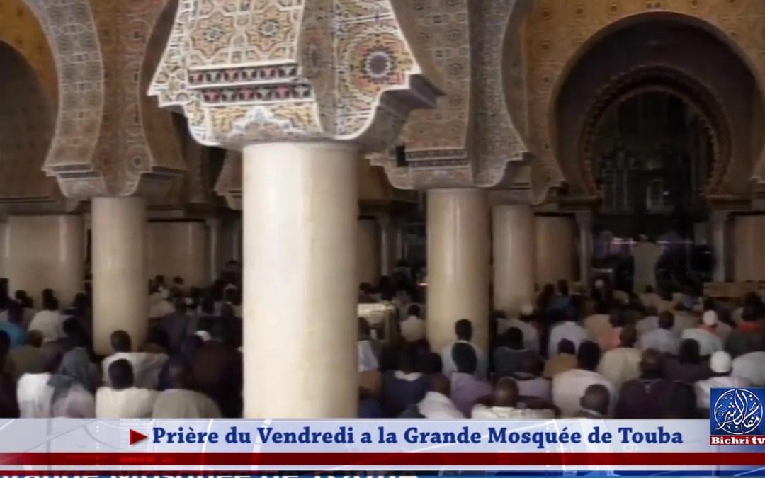 Bayane et priere du vendredi a la grande Mosquee de Touba   16 juin 2017