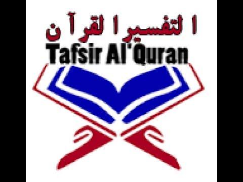 LIVE | Tafsir Al'Quran –  Surah Al Qassas avec Imam Khadim Bousso