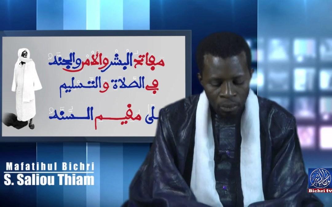 Mafatihul Bichri par Serigne Saliou Thiam
