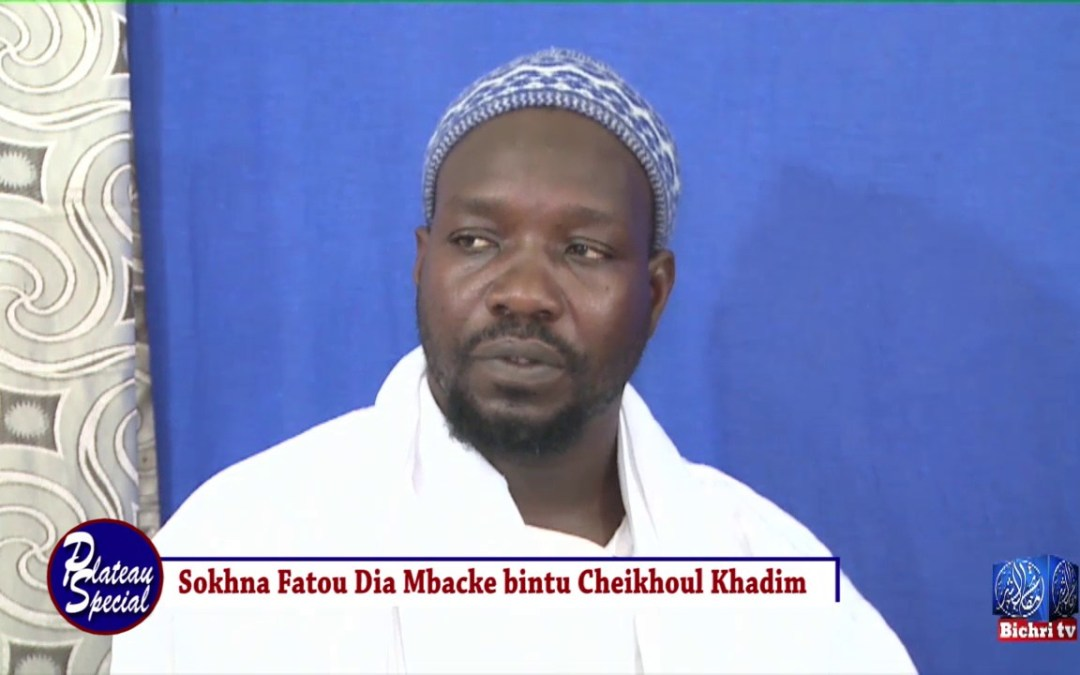 Pleateau Special   Sokhna Faty Dia Mbacke bintu Cheikhoul Khadim