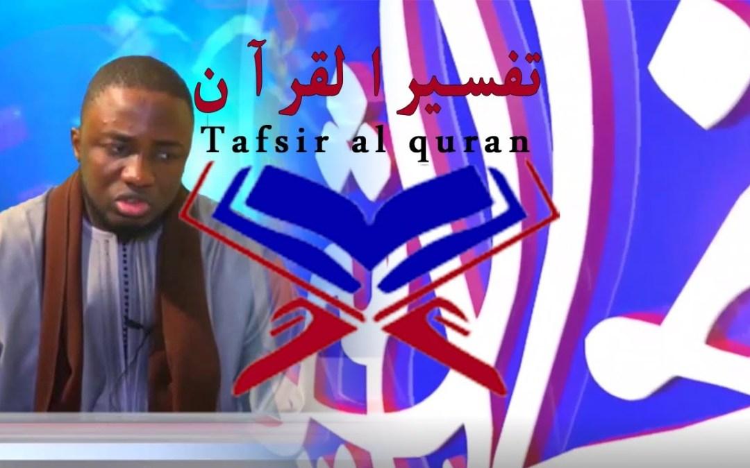 Tafsir Al Quran: Surah Takwiir avec Imam Khadim Bousso