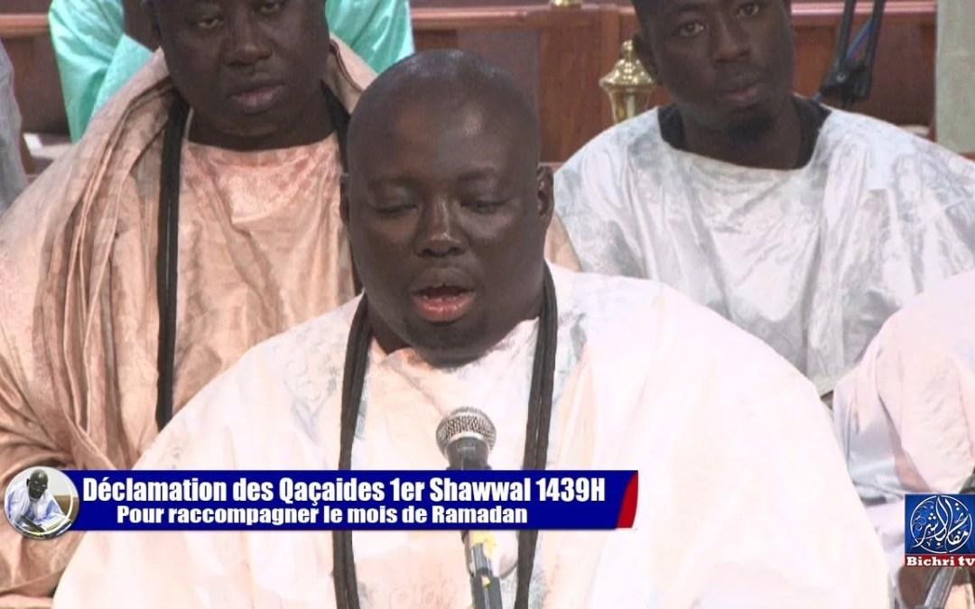 Mawahibu Nafih Koure 1 Hizbut Tarqiyyah Touba  | Korite 2018