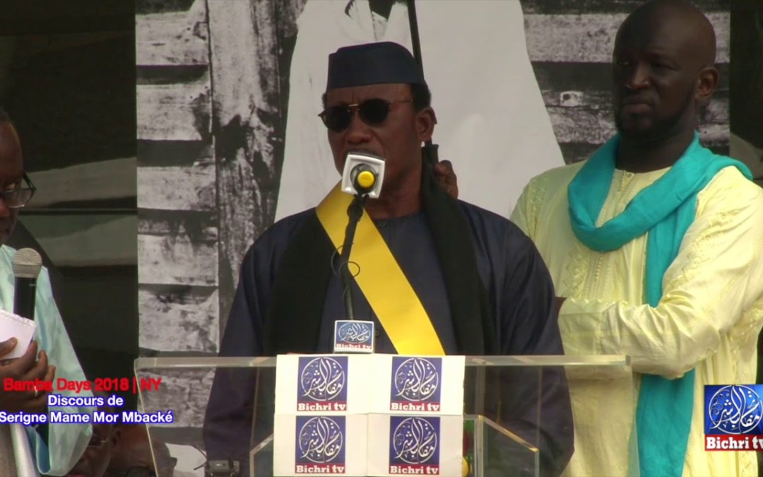 Bamba Day 2018 | Podium | Discours Serigne Mame Mor Mbacké à New York